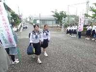静岡市立清水興津中学校